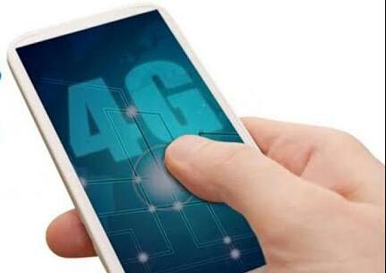 Cara Ampuh Lock Jaringan 4G LTE Samsung