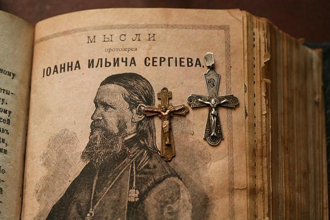 Казнили на кресте за гомосексуализм