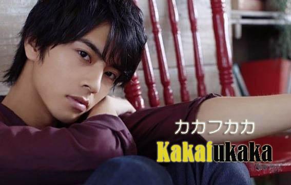 Drama yang di bintangi oleh pemain drama tampan Nakao Masaki ini merupakan drama terbaru yang di Sinopsis Drama Kakafukaka Episode 1-10 (Lengkap)