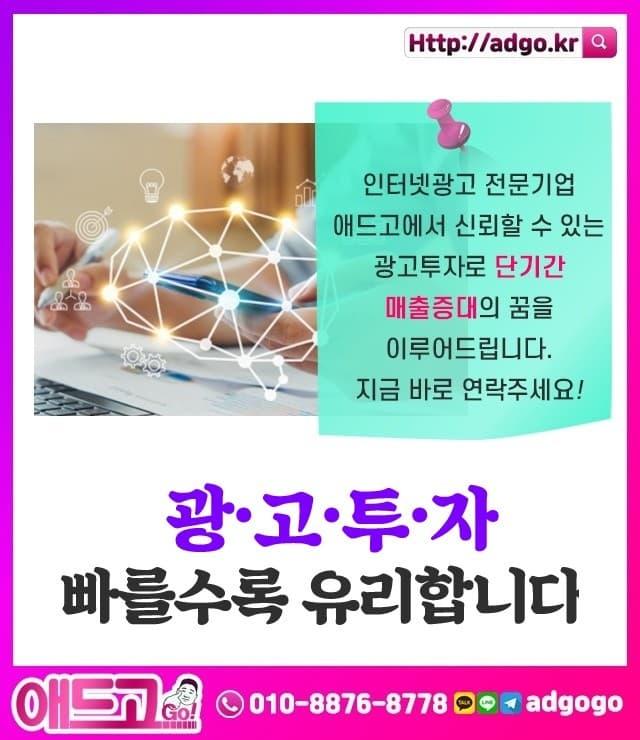 부산홍보블로그