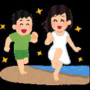 浜辺で追いかけっこをするカップルのイラスト