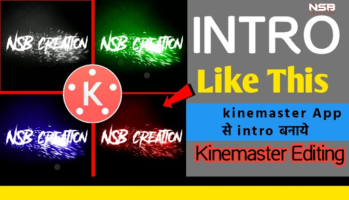 Particles Intro Reveal - In Kinemaster || how to make intro in kinemaster || kinemaster tutorial