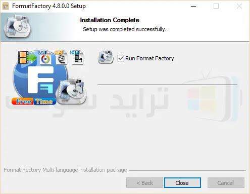 برنامج فورمات فاكتوري عربي للكمبيوتر