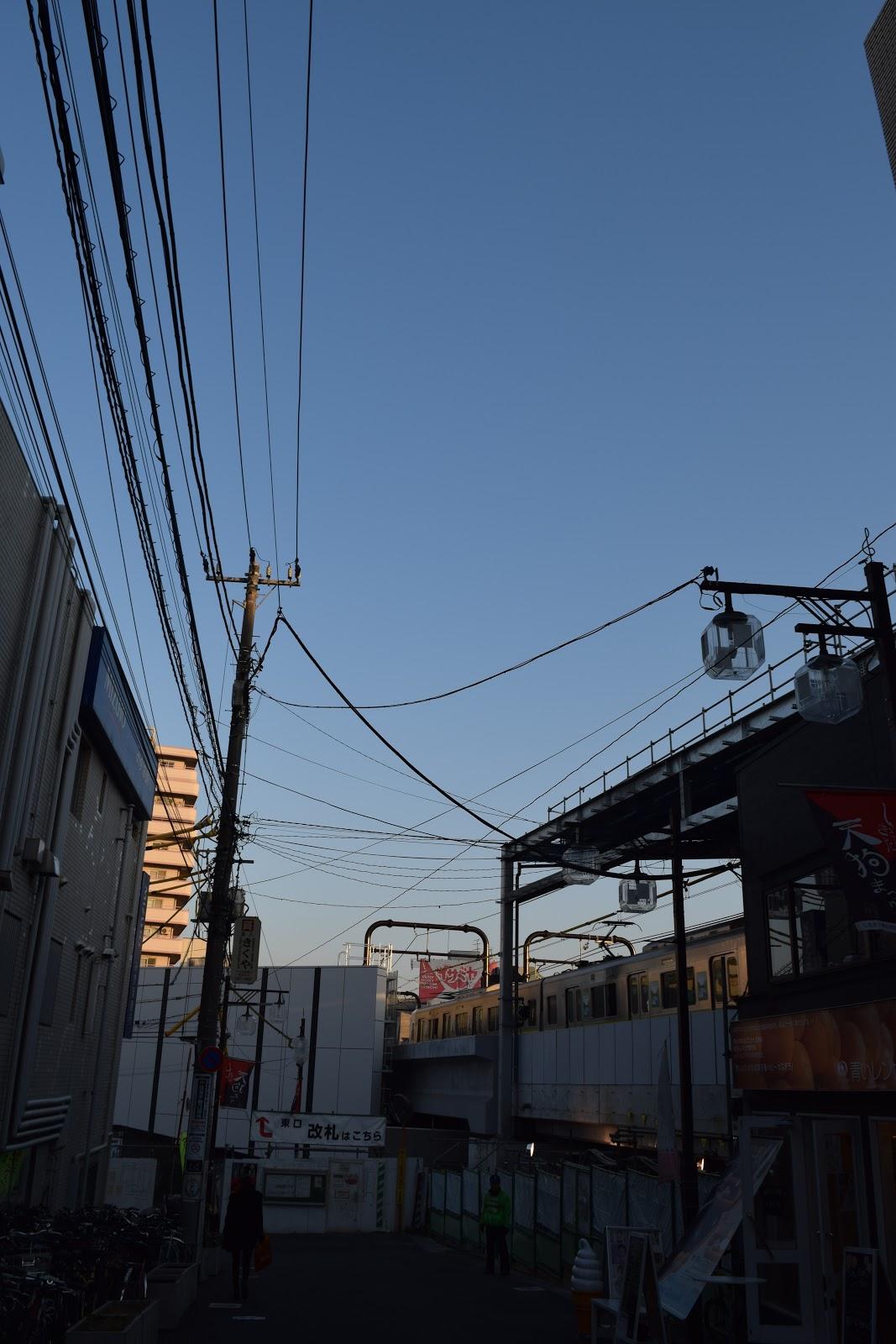 A street in Shimokitazawa, Tokyo