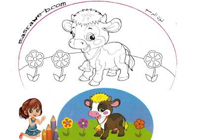 رسومات تلوين للاطفال جديدة 4