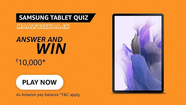 Amazon Quiz Time Answer & Win