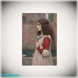 Πίνακας ζωγραφικής J. W. Waterhouse (Ιουλιέτα)