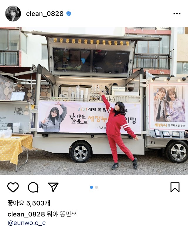 Knetz react to ASTRO Cha Eunwoo who show some support to Kim Sejeong with a coffee truck!
