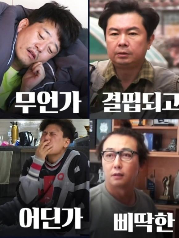 【韓綜】脫掉鞋子恢單4men-我家的熊孩子衍生脫口秀