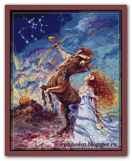 """HAED HAEJW8552 """"Sagittarius"""""""