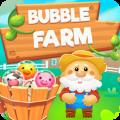 เกมส์ยิงฟองสบู่รูปสัตว์ Bubble Farm