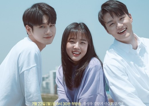Download Moment at Eighteen Batch Subtitle Indonesia