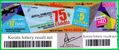 LIVE: Kerala Lottery Result 16-03-2020 Win Win W-556 Lottery Result