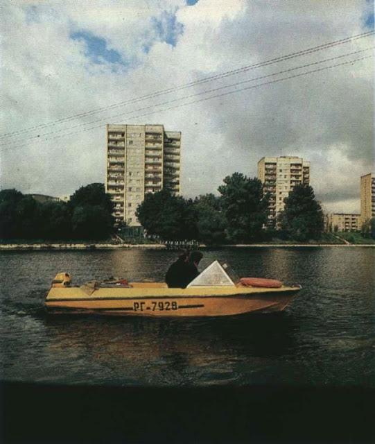 1970-е годы. Югла. На озере