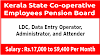Kerala State Co-operative Employees Pension Board Notification