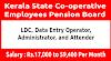 Kerala State Co-operative Employees Pension Board Notification