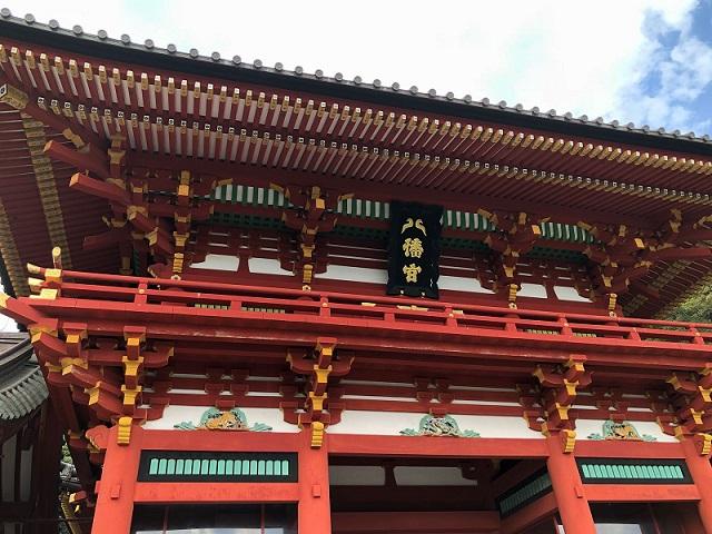 que-ver-kamakura-1-dia-templo-Tsurugakoa