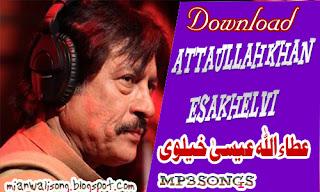 To a song attaullah mp3 download z khan Attaullah New