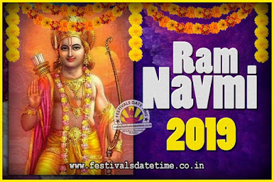 2019 Ram Navami Pooja Date & Time, 2019 Ram Navami Calendar