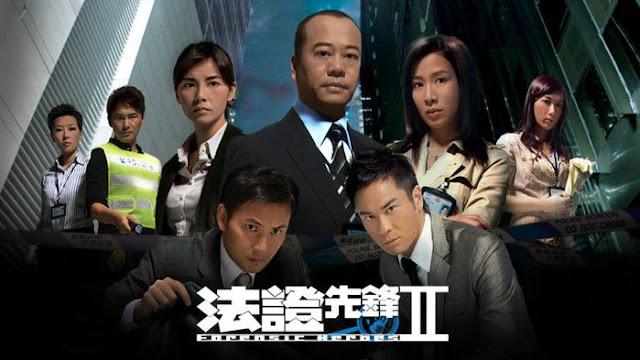 Bằng Chứng Thép 1 - Forensic Heroes 1 (2006)