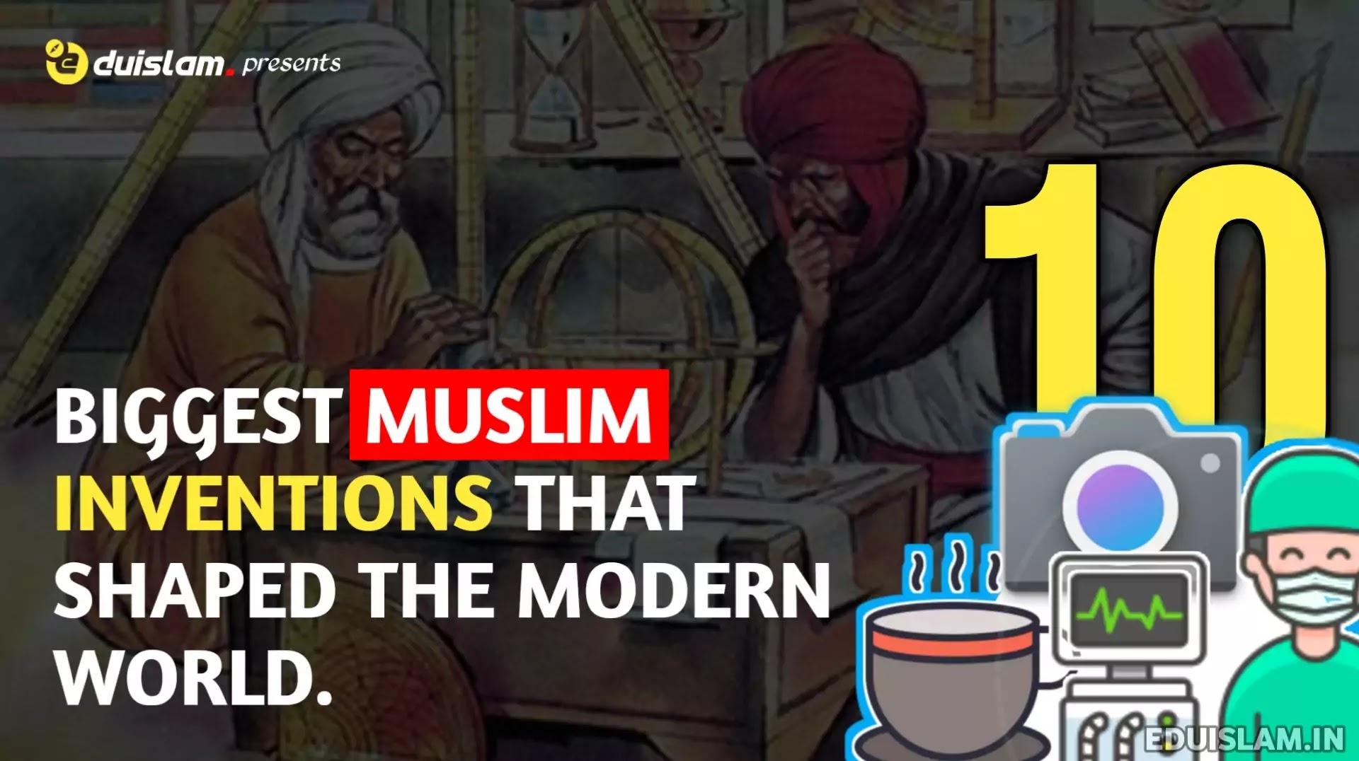 Muslim inventions