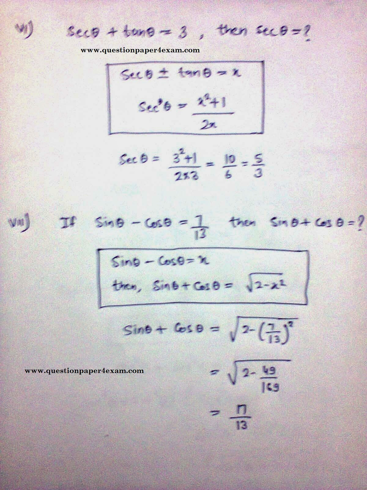 ssc exam trigonometry basic concepts question paper if this article helps you please share your friends