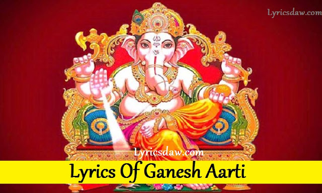 Lyrics Of Ganesh Aarti
