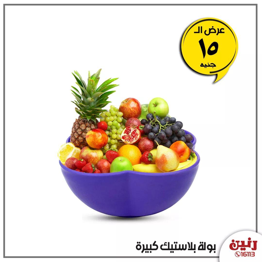 عروض رنين الاحد 28 يونيو 2020 مهرجان ال 15جنيه
