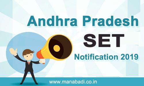 Andhra Pradesh SET Notification 2019