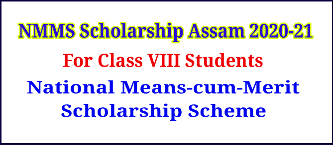 NMMS Scholarship Assam 2020, 2021: For Class 8, Apply Online