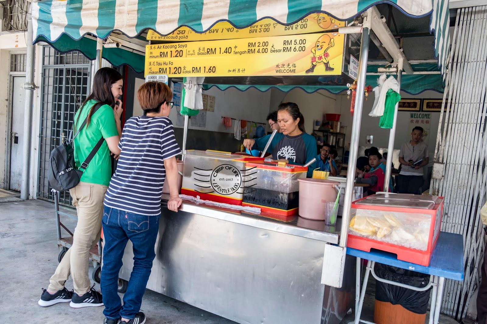 Kampung Benggali Bean Milk Trading, Butterworth Soya Bean Milk Tau Fu Fa