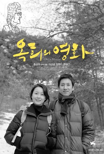 Sinopsis Oki's Movie (2010) - Film Korea