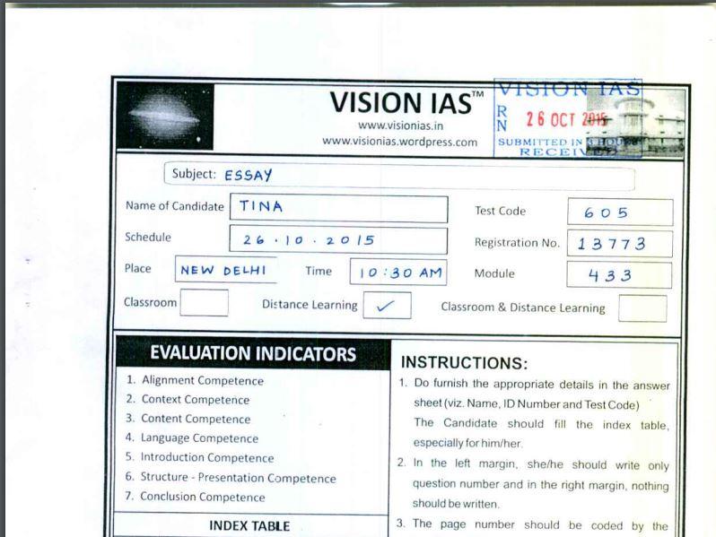 Download Vision IAS 2018 Prelims Test series pdf