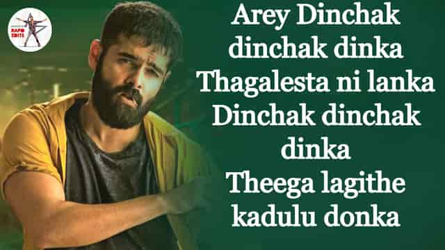 Dinchak song lyrics In English RED (Dinchik Dinchik Dinkaa)