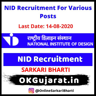 NID Sarkari Jobs Recruitment 2020