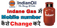 How to change mobile number for Indane gas booking?