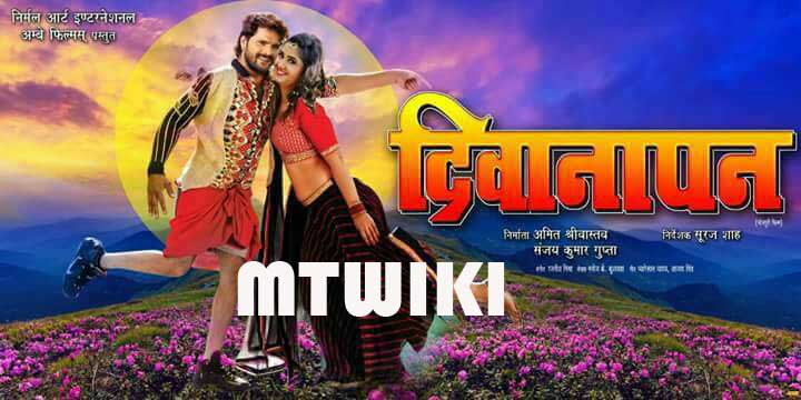 Bhojpuri movie Deewanapan 2017 wiki, full star-cast, Release date, Actor, actress, Song name, photo, poster, trailer, wallpaper