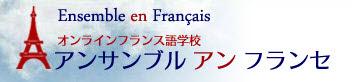 http://ensemblefr.com/