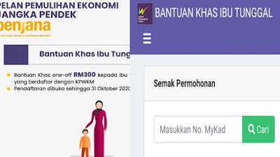 Semakan Status Bantuan Khas Ibu Tunggal RM300 Online