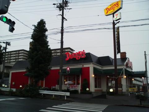 外観2 デニーズ猪高店