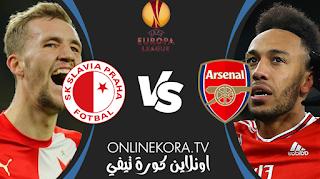 مشاهدة مباراة آرسنال وسلافيا براغ بث مباشر اليوم 15-04-2021 في الدوري الأوروبي