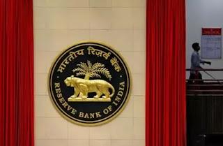 Tarun Bajaj,RBI,Central Board of Reserve Bank of India,Atanu Chakraborty,Secretary,Department of Economic Affairs, ssc, bank, upsc, current affairs,