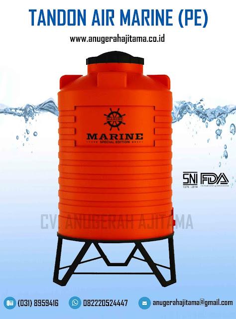 Tandon Air Marine PE (Polyethylene)