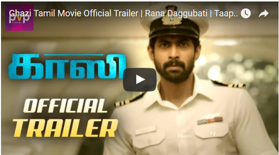 Ghazi Tamil Movie Official Trailer | Rana Daggubati | Taapsee |#GhaziTrailer