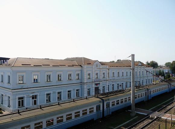 Нежин. Железнодорожный вокзал. Памятник архитектуры. 1868 г.