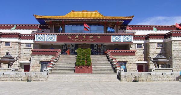 Tibet Museum Dharamsala