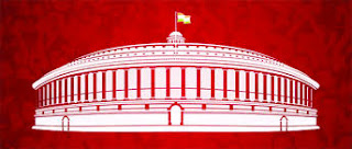 Rajya Sabha Recruitment 2019 Candidates Can Apply on Or before 30 August 2019
