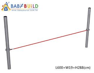 BabyBuild探索體育系列 - 獨繩橋