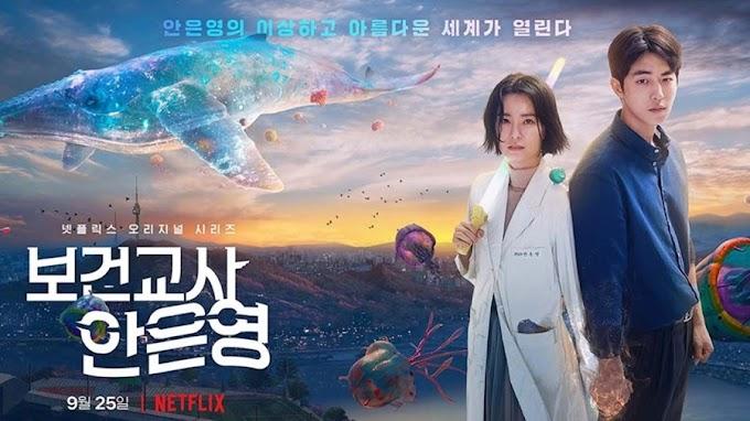 《韓劇》非常校護檔案/靈能教師安恩英,Netflix原創劇集。