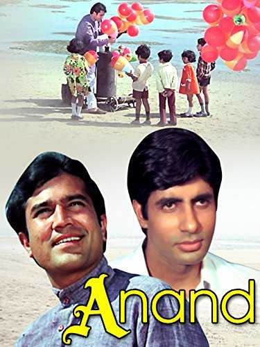 Anand 1971 Hindi Full Movie Download